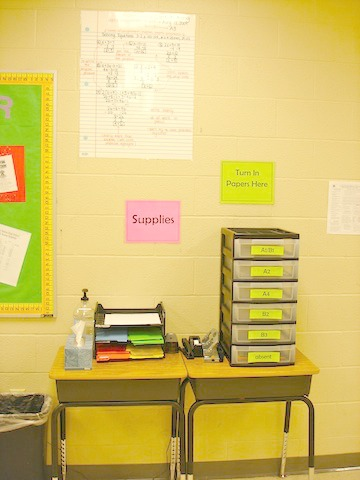 student supply area